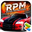RPM: 레이싱 프로 매니져