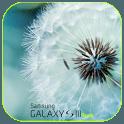 Galaxy S III iLock