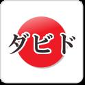 My Japanese Name