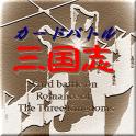 CardBattle Three Kingdoms Lite