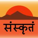 Sanskrit Primer