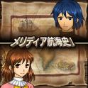 交易RPG メリディア航海史