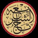 Q&A with Mufti Akhtar Rida