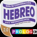 HEBREO – for Spanish speakers