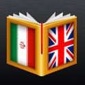 Farsi-English Dictionary