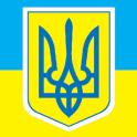 Украина. Законы. Комментарии народа и правозащиты.