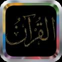 10 Surah of Quran Translated