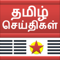 Tamil News Alerts & Live TV