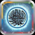 Halal Islamic Ringtones MP3