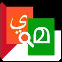 Malayalam To Arabic Dictionary