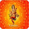 Ganesh Chalisa Audio & Images