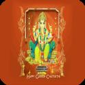 Lord Ganesha Images & Ringtone