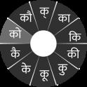 Swarachakra Konkani Keyboard