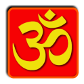 Om Mantra Chanting: Meditation