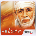 Sai Baba Archana Songs