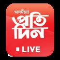 Pratidin Live