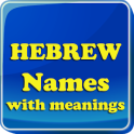 Hebrew baby Names & Meaning