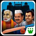 Kursi Cricket World Cup