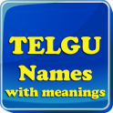Telgu Baby Names & Meaning