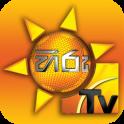 Hiru TV - Sri Lanka