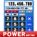 POWER Calculator PRO