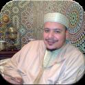 Holy Quran by Omar Kazabri