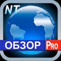 ОБЗОР Pro NT Baykal Apps