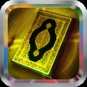 Mahmoud Al Hussary Quran MP3