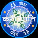 KBC 9 Hindi Practice Game