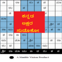 Kannada Akshara Sudoku