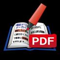 Workbook Maker PDF Plugin