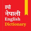 Nepali Dictionary : Learn English