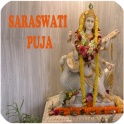 Saraswati Pooja SMS Messages