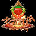 Mahakumbh Nashik 2015