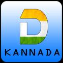 Videos for Dubsmash Kannada