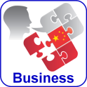 Business Chinese Pronunciation