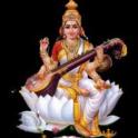 Maha Saraswati Mantra