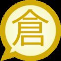 Cangjie Traditional MessagEase