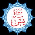 Surah Yasin | Arabic
