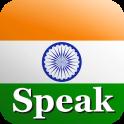Speak Hindi Free