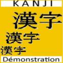Memento Kanji Démo