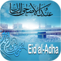 Eid Al-Adha Wishes Cards