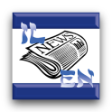 Israeli News English (Ad-Free)