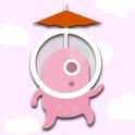 Alien Swing Umbrella