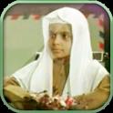 Holy Quran by Mohamed Al barak