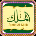 SurahMulk
