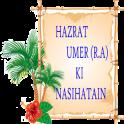 Hazrat Umer(R.A) Qoutes
