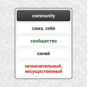 1800 слов иностранного языка