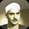 Muhammad Al-Minshawi Quran MP3