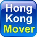 Hong Kong Mover Truck Rental